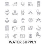 供水,管子,排水设备, hvac,泵浦,灌溉,水库线象 编辑可能的冲程 平的设计传染媒介 皇族释放例证