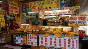 供营商在Kenting准备食物,台湾 库存图片