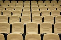 供以座位戏院室 免版税图库摄影