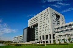 侧视图天津师范大学(主要凸轮图书馆建筑  库存图片