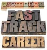 促进、快速轨道和事业 免版税库存图片