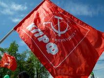 俄共的挥动的旗子 库存照片