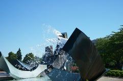 俄勒冈国家资本喷泉 免版税库存图片