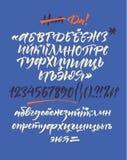 俄国书法字母表 包含小写和大写字目、数字和特殊符号 库存照片