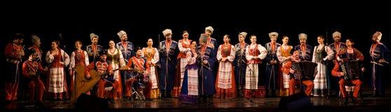 俄国人库班河州农业大学哥萨克人唱诗班 库存图片