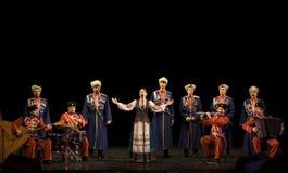 俄国人库班河州农业大学哥萨克人唱诗班 图库摄影