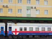 俄国人火车 免版税库存图片