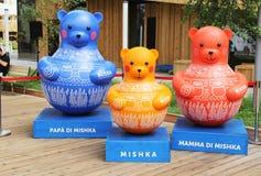 俄国人熊 库存照片