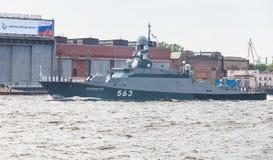 俄国人轻武装快舰PR 21631, Serpukhov 563 库存照片