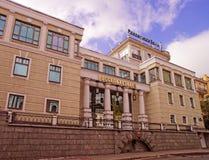 俄国人Rosselkhozbank总部在莫斯科 免版税库存照片