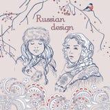 俄国传统syle集合、俄国女孩手拉的简单的剪影和自然 也corel凹道例证向量 免版税库存图片