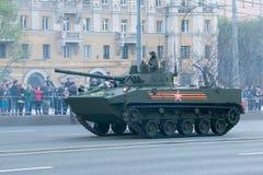 俄国作战跟踪了两栖车BMD-4M 库存照片