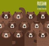 俄国全国示范 熊出来了举行罢工 皇族释放例证