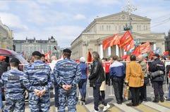 俄国共产主义工作者`党示范 免版税图库摄影