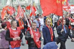 俄国共产主义工作者`党示范 库存图片