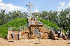 俄国军队埋葬战斗机地方  图库摄影