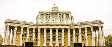 俄国军队的中央学术剧院 免版税库存图片