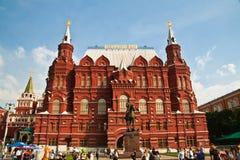 俄国历史博物馆,莫斯科,俄罗斯 免版税库存图片