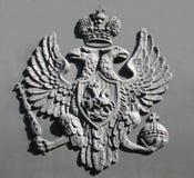 俄国国徽 免版税库存图片
