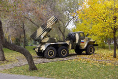 俄国多管火箭炮BM-21 免版税库存照片