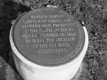 俄国大炮在黑白的伊利 图库摄影