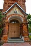俄国妇女的教会Shamordino 免版税库存图片