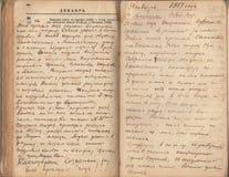 从俄国官员的日志的页在第一次世界大战期间的 免版税库存照片