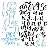 俄国小写书法字母表 免版税库存照片