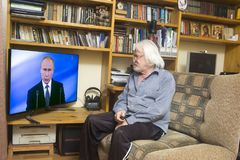 俄国总统的就职典礼 免版税库存图片