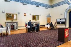 俄国总统选举在俄罗斯的使馆2018年3月第18 德黑兰 伊朗 库存照片