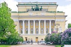 俄国戏曲状态学术剧院Ð 的名字 Ð ¡ 推进 免版税库存照片