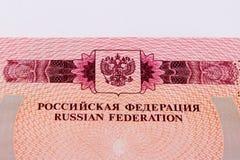 俄国护照 免版税库存图片