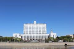俄国政府的之家 免版税库存照片