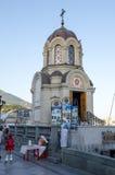 俄国新的受难者和忏悔者的教堂promenad的 免版税库存图片