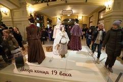 俄国时尚的汇集 免版税库存图片
