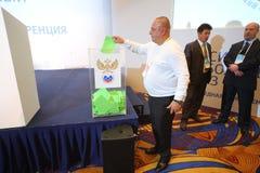 俄国橄榄球联合的总统的竞选 库存照片