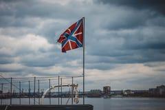 俄国海军海军旗子  免版税库存照片