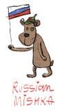 俄国熊 免版税库存图片