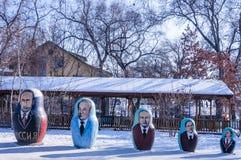 俄国玩偶 免版税图库摄影