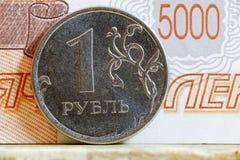 俄国硬币 库存照片