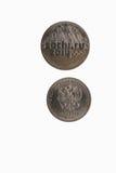 俄国硬币 免版税图库摄影