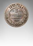 俄国硬币1899 免版税库存图片
