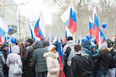 俄国示威者集会 免版税库存照片