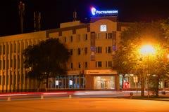 俄国网络服务提供商Rostelecom大会办公处在10月夜 假定招标veliky教会的novgorod 库存图片