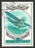 俄国航空器的历史 图库摄影