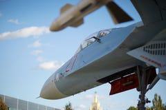 俄国航空器 图库摄影