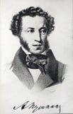 俄国诗人亚历山大・谢尔盖耶维奇・普希金葡萄酒portraoit  库存图片