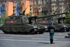 俄国重的自走152 mm短程高射炮2S19 ` Msta-S ` 免版税库存图片