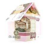 俄国金钱卢布房子,卢布被隔绝的钞票家,白色背景 免版税库存图片
