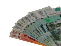 俄国金钱在5000和1000在白色背景 免版税库存照片